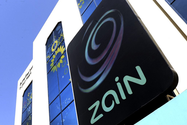 UK Fixer recent work on ZAIN TELECOMS